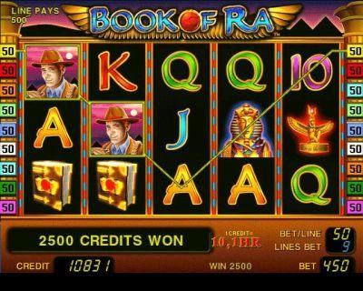 Играть на онлайн игровые автоматы бездепозитные украинские казино