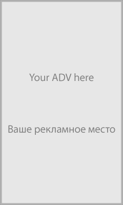 ADV-plomb